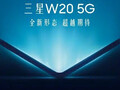 A Galaxy W20 poster. (Source: Samsung)