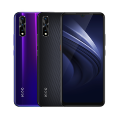 Vivo iQOO Neo gaming phablet (Source: Vivo)