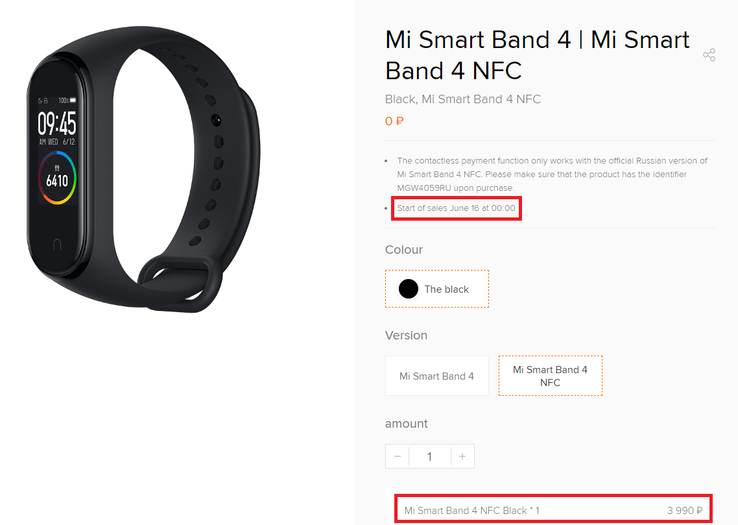 Mi Smart Band 4 NFC in Russia. (Image source: Xiaomi)