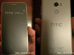 HTC One X10 Android smartphone leaked images