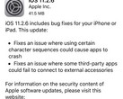 Apple has released a patch for the Indian character bug that causes severe crashes on all platforms.