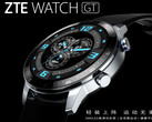 The ZTE Watch GT will have a count-up bezel with a 0-60 scale. (Image source: ZTE)