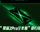 Some material that may be part of the Xiaomi Black Shark 2 Pro's promotion. (Source: IndiaShopps)