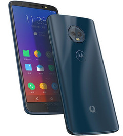 Motorola Moto 1S Android handset (Source: Lenovo China)