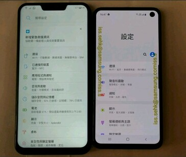 Slightly smaller screen with a thin side notch (Source: Weibo)