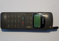 Nokia 2010 phone from 1994 to get a HMD Global-made remake (Source: Mustaraamattu)