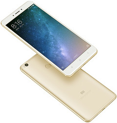 Xiaomi Mi Max 2 Android phablet with Qualcomm Snapdragon 625 and 4 GB RAM