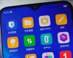 The new display shown in the 3C leak. (Source: Weibo)