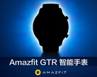 Amazfit GTR: Huami to launch its new smartwatch on July 16 (Image source: Huami Technology)