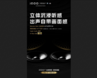 The new iQOO 7 poster. (Source: Weibo)