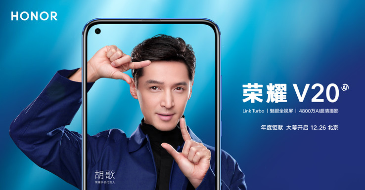 Honor View 20 marketing material (Image Source: Huawei Vmall)