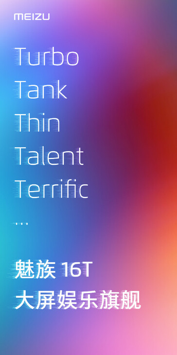 Some Meizu 16T teasers. (Source: Weibo)