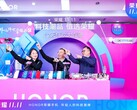 Honor announces the V30 launch at its colorful conference. (Source: ITHome)