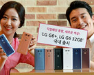 LG G6+ Android phablet hits South Korea next to cheaper 32 GB LG G6 flagship