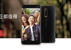 The Nokia 6 (2018). (Source: Suning)