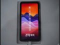 ZTE's new UDC technology. (Source: Weibo)
