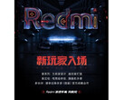 Redmi teases its inaugural gaming device again. (Source: Weibo)
