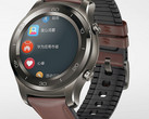 Huawei Watch 2 Pro smartwatch with Qualcomm Snapdragon 2100 (Source: Huawei China)
