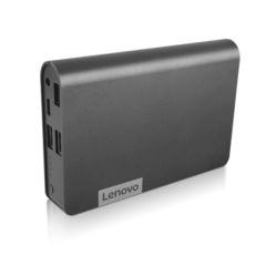 Lenovo releases a USB-C power-bank for ThinkPads & IdeaPads