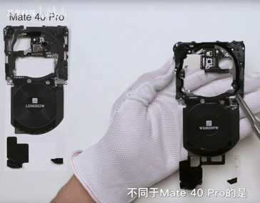 More Mate 40 RS internals, compared to those of the 40 Pro. (Source: Bilibili via SeekDevice)