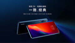 The Lenovo Z6 only comes in blue. (Source: Lenovo)
