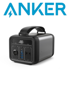 The ANKER PowerHouse 200. (Source: Anker Innovations)