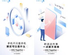 Huawei will debut EMUI 11 on September 10 at HDC 2020. (Image source: Huawei)