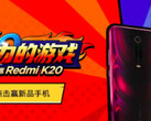 An official poster for the Redmi K20. (Source: IndiaShopps)