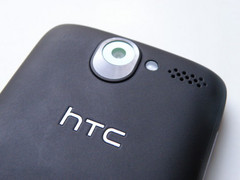 Expect a full screen and 18:9 aspect ratio with the HTC Desire 12. (Source: TechRadar)