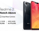OPPO Realme 2 Android phablet with Qualcomm Snapdragon 450 coming September 2018(Source: Flipkart)