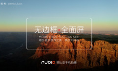 ZTE teasing Nubia Z17s smartphone reveal for this October 12th (Source: ZTE)