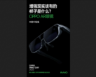 OPPO hypes its new AR glasses. (Source: OPPO via GizmoChina)