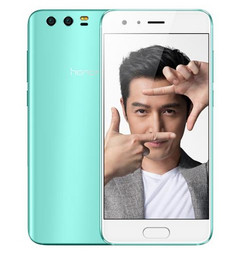 The Robin Blue variant of the Honor 9. (Source: Vmall)