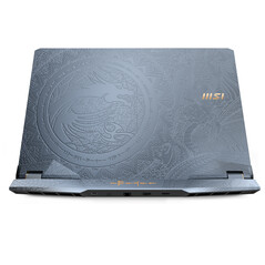 MSI GE76 Raider Dragon Edition Tiamat - Lid with cuneiform. (Image Source: MSI)