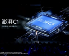 Xiaomi revitalizes its Surge line of processors. (Source: YouTube)