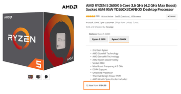 Newegg offer. (Image source: Newegg)