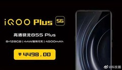 The alleged teaser for the iQOO Plus 5G. (Source: Weibo)
