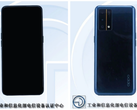 A first look at the Reno6 series? (Source: TENAA via GizmoChina)