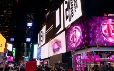 The Future Unfolds billboards in Times Square, New York (Image source: Samsung)