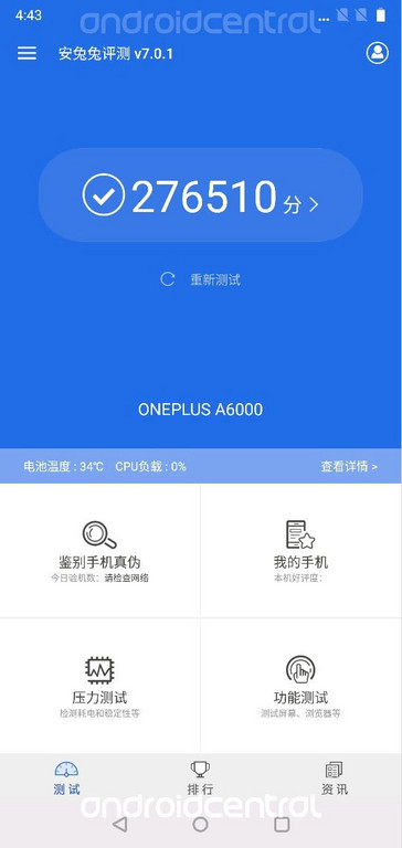 OnePlus 6 AnTuTu scores. (Source: Android Central)