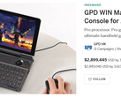 The GPD Win Max's current Indiegogo tally. (Source: Indiegogo)