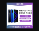 The Honor Play4 Pro is now up for pre-order. (Source: Honor)