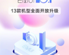 Over 30 Huawei and Honor phones are eligible to receive the EMUI 10.1 update
