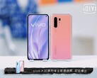 The Vivo X30 in the wild, apparently. (Source: Weibo)
