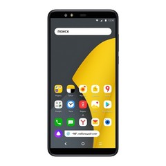 The Yandex.Phone will aid users with utilizing products from Yandex's ecosystem. (Source: Yandex)