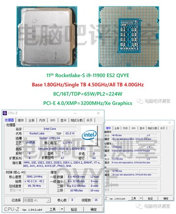 Intel Rocket Lake-S Core i9-11900 ES2 PCIe Gen4 XMP CPU-Z info. (Source: @harukaze5719 via Bilibili)