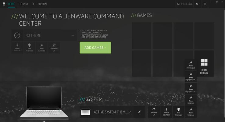 The Area-51m mini-me: Dell Alienware m15 R2 Laptop Review