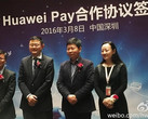 Huawei Pay debuts on the Chinese mobile payments market