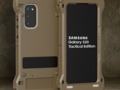 The Samsung Galaxy S20 Tactical Edition is a whole lot more than just a ruggedized S20 variant. (Source: Samsung)