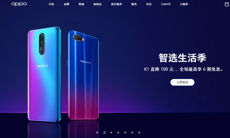 A screenshot of the OPPO website with the new logo (upper left corner). (Source: GizmoChina)